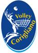 logo Famigliulo Corigliano