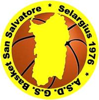 logo S.Salvatore Selargius