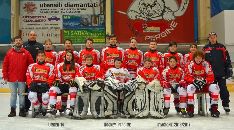 Anteprima foto Hockey Pergine stagione 2016 2017 U14