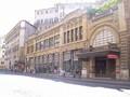 Teatro Eliseo Roma