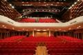 teatro comunale, Monfalcone