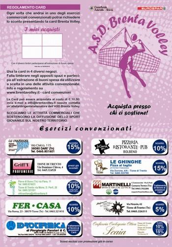 Sponsor Card 2018-2019