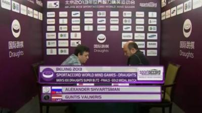 Shvartsman e Valneris si affrontano ai World Mind Sport Games del 2013